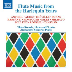 CD - flute music from harlequin years