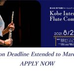 10th Kobe International Flute Competition